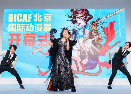 BICAF今日开展 EVA高桥洋子现场开唱掀热潮