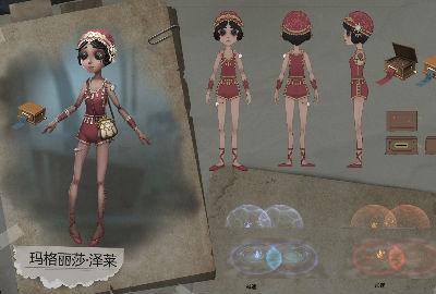 9月13日更新预告 第五人格舞女本周上线共研服