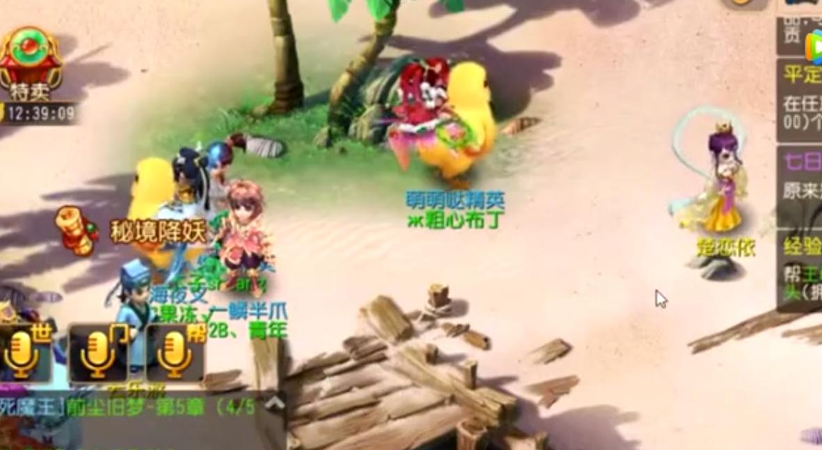 梦幻西游手游经验链任务最后几环攻略