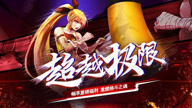 打击感强3d动作手游排行榜2018
