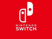 腾讯国行NS售价曝光:最高2200,游戏低于300,五一前后开启预售