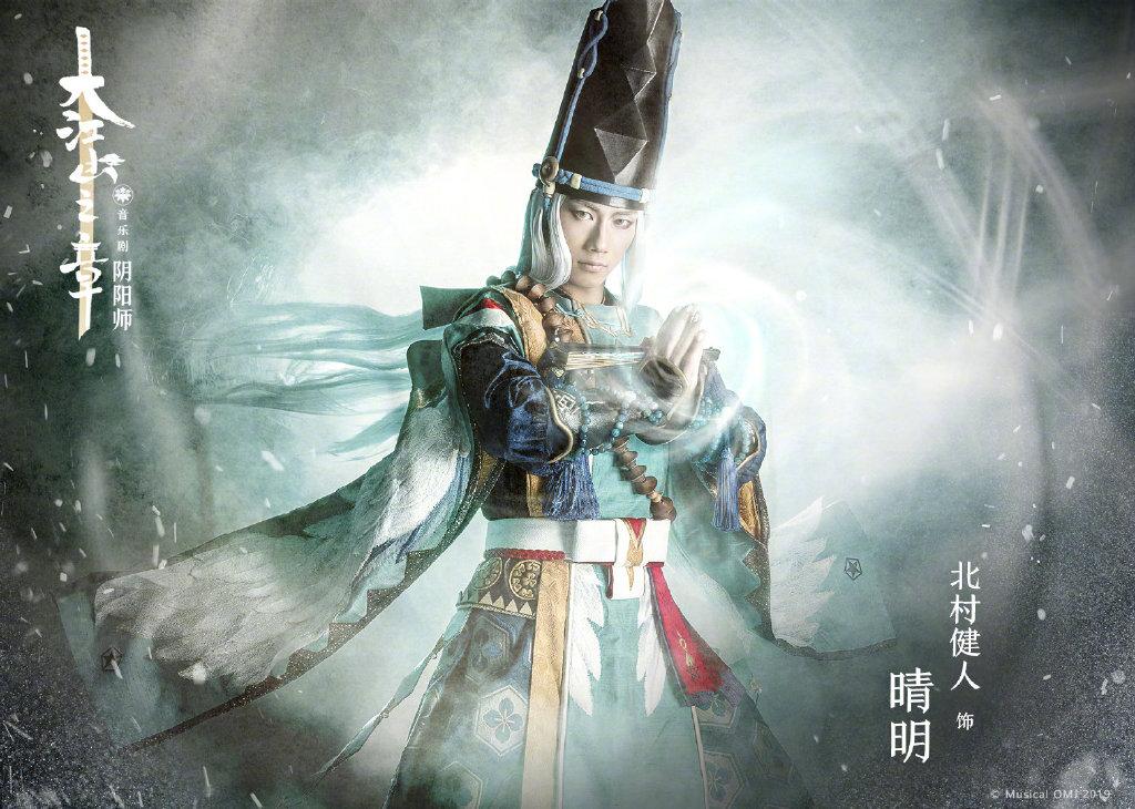 阴阳师:音乐剧大江山之章主演定妆照公开