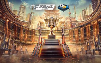 2019CFML5月2日江苏太仓隆重开赛 开启新挑战