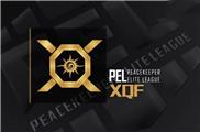 和平精英PEL职业联赛决赛 深度采访-XQF