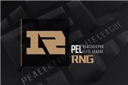 和平精英PEL职业联赛决赛 深度采访-RNG