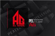 和平精英PEL职业联赛决赛 深度采访-AG