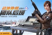 《和平精英》特種作戰模式驚艷上線:選最合適的職業 ,做戰場最靚的仔!