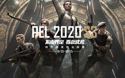PEL 2020 S3和平精英職業聯賽精彩集錦,本次冠軍將花落誰家?