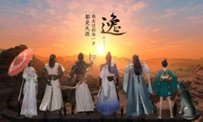 新游PK:《天涯明月刀》VS《一夢江湖》
