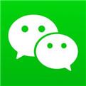 微信客户端PC版下载