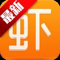 虾米音乐正式版7.2.7.0