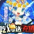 百战斗斗堂破解版下载