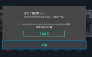 Switch游戏安装速度慢满速提速方法 不用手机不开电脑极简操作!