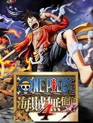 海贼无双4中文免费版