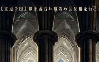 老牌游戏大厂和中国厂商合作,游戏界老司机联手创新游?