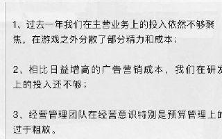 """""""疫情后""""中国游戏公司成绩单:头部公司超一半净利润下滑"""