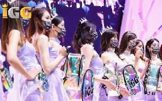 2021CJ:IGG展台showgirl抢先看