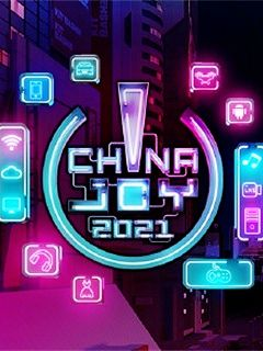 2020chinajoy特别报道