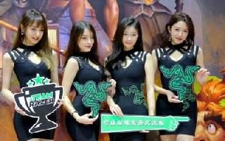 雷蛇亮相2021ChinaJoy一线游戏展台,头号玩家的狂欢