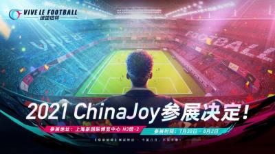 《绿茵信仰》2021 ChinaJoy专访:体验真实足球人生