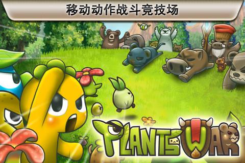 植物保卫战截图