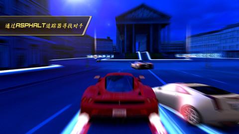 狂野飙车7:极速热力截图