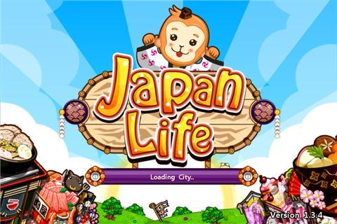 和风物语 Japan Life截图