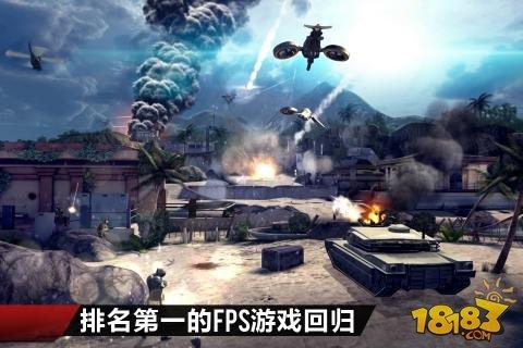 现代战争4:决战时刻截图