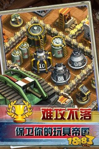 玩具战场截图