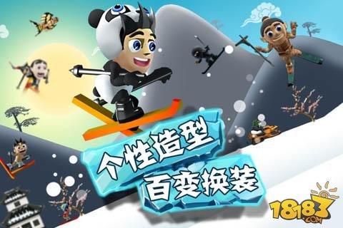 滑雪大冒险截图