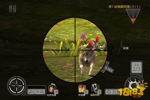 猎鹿人2014截图