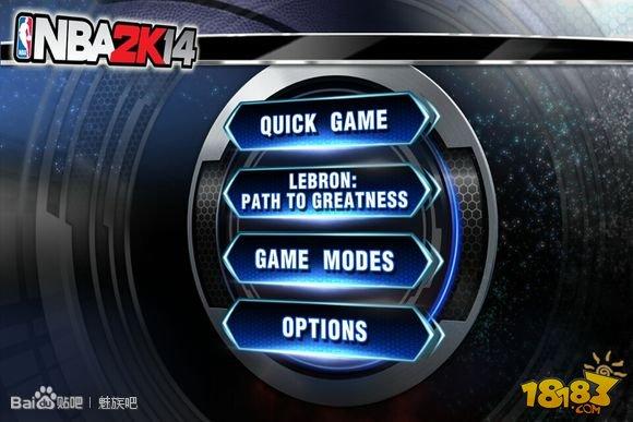 NBA 2K14截圖