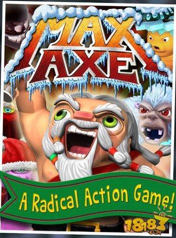Max Axe截图