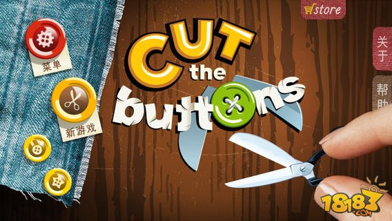 Cut the Buttons截图