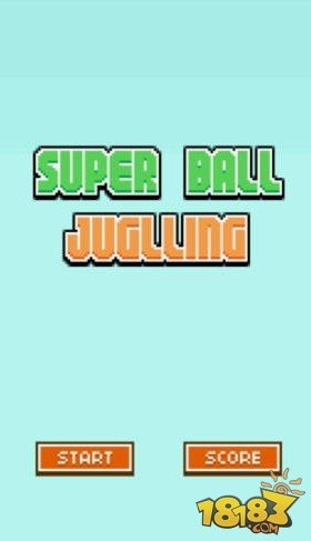 Super Ball Juggling截图