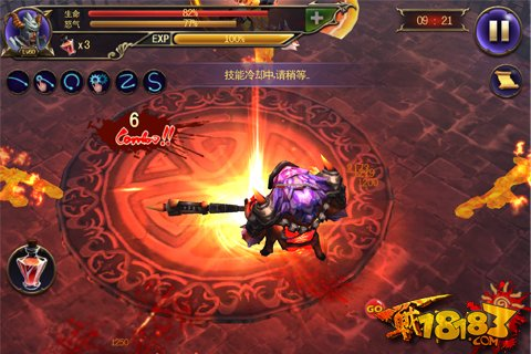 戰神之怒3截圖