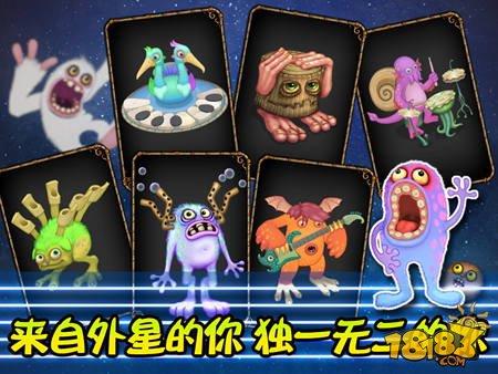怪獸合唱團截圖