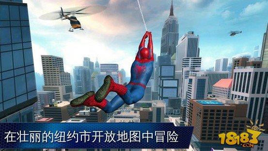 超凡蜘蛛侠2截图