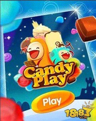 糖果游戏截图