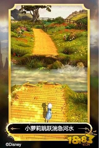 Temple run:魔境仙踪