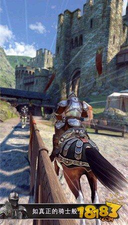 騎士對決截圖