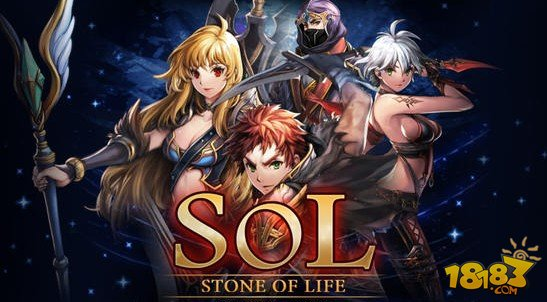 SOL:Stone Of Life截圖