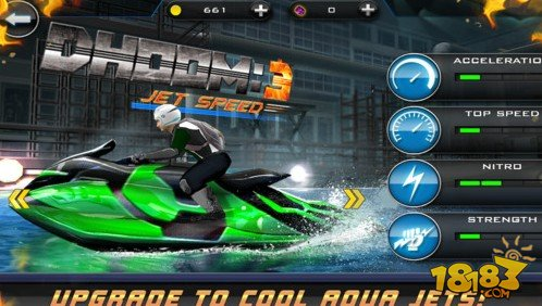 Dhoom:3 Jet Speed截圖