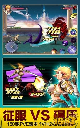 新英雄之剑截图