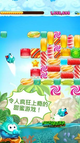 糖果消消消截图
