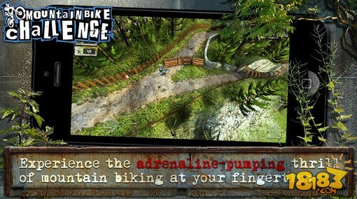 Mountain Bike Challenge截圖