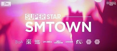 SuperStar SMTOWN截圖