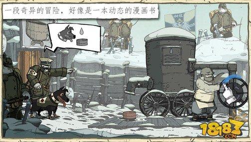Valiant Hearts: The Great War截图