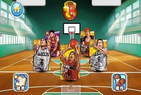 我是篮板王截图