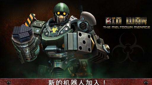 铁甲钢拳Real Steel截图